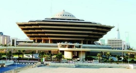 القتل تعزيرا لمقيمين قاما بتهريب مخدّرات بمحافظة جدة
