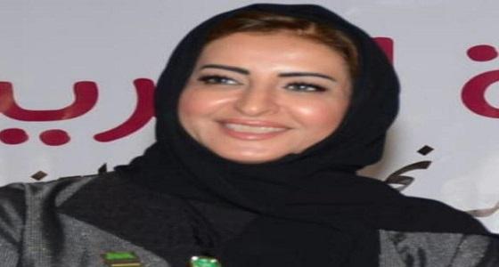 زبيدة حمادنة تهنئ الأميرة هند بنت عبدالرحمن بعيد ميلادها