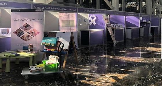 جامعة الملك سعود تختتم فعاليات المعرض التوعوي التثقيفي «عساه حس ما ينطفي»