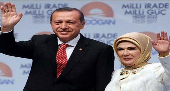 أردوغان يضع زوجته في وجه المدفع