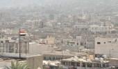 «اتفاق الرياض» يقترح حكومة مناصفة بين المحافظات الجنوبية والشمالية باليمن