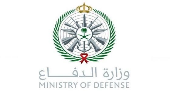فتح باب القبول بمعهد الدراسات الفنية والقوات البرية لوزارة الدفاع