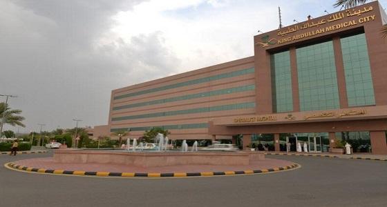 10 ساعات لاستئصال ورم بمنطقة البطن لسبعينية بمدينة الملك عبدالله الطبية