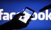 وداعا للشائعات.. فيسبوك تصبح منصة إخبارية جديرة بالثقة