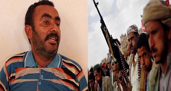 بالفيديو.. أسير حوثي يفضح جرائم المليشيات الإرهابية وتهجيرها لأهالي اليمن