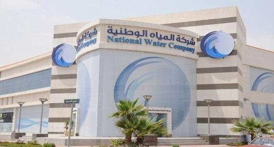 إعادة تشغيل محطة تعبئة المياه بمنطقة الرحيلي بجدة بعد إصلاح الانكسار