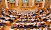«الشورى» يوافق على تعديل مادتين من نظام المرافعات الشرعية