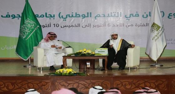 المغامسي: الوحدة الوطنية درع السعوديين ضد الأفكار المتطرفة والهدامة