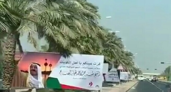 عودة أمير الكويت إلى البلاد غدا بعد رحلة علاج بالولايات المتحدة