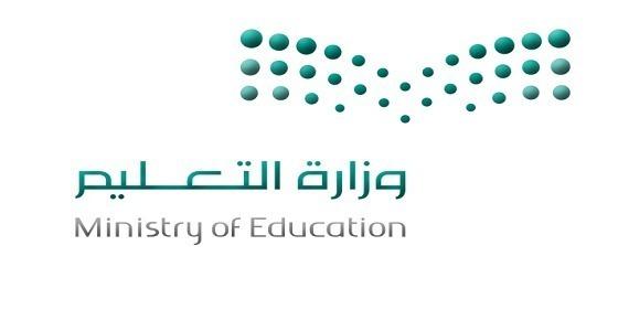 وزير التعليم يعتمد إسناد تنفيذ 53 مشروعا متعثرا إلى شركة تطوير المباني
