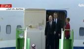 بالفيديو.. الرئيس الروسي «بوتين» يصل الرياض