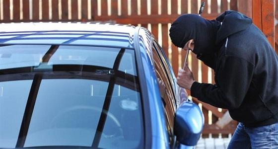 « لص سابق » يقدم نصائح لكيفية حماية السيارة من السرقة