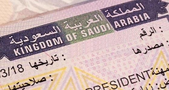 عدم أداء فريضة الحج.. حظر 7 أمور على حاملي التأشيرة السياحية
