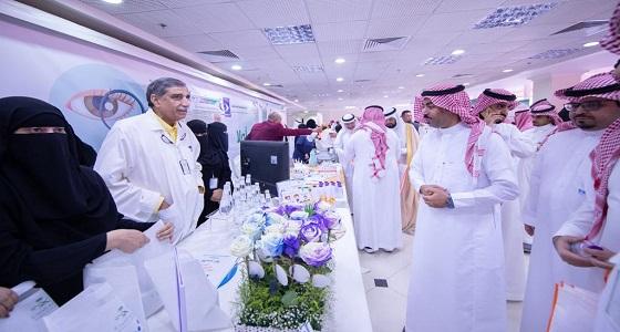 «صحة الرياض» تحتفي باليوم العالمي للإبصار 2019