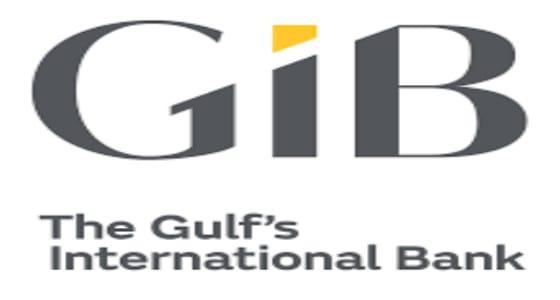 بنك الخليج الدولي يعلن عن وظيفة شاغرة للجنسين