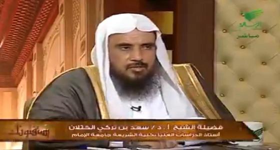 بالفيديو.. الخثلان يوضح حكم عدم إنفاق الزوج على زوجته العاملة