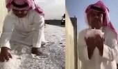 بالفيديو.. فرحة عارمة لأهالي حائل لحظة سقوط حبات البرد بعد هطول الأمطار