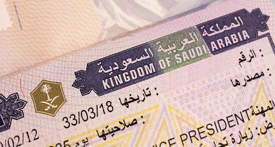 الكشف عن عدد السياح الذين دخلوا المملكة عبر منافذ الشرقية بالتأشيرة السياحية