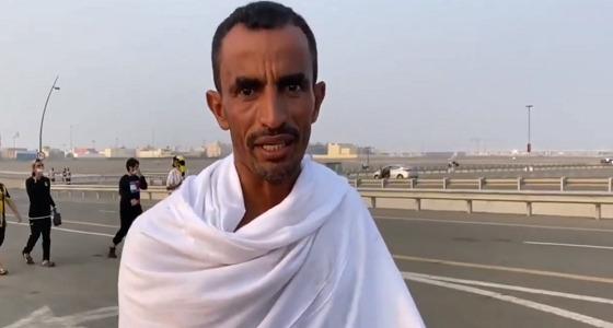 بالفيديو.. مشجع اتحادي يحضر مباراة الحزم بملابس الإحرام