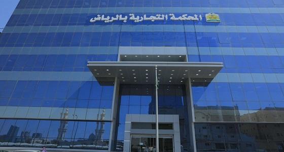 تعزيزا للوعي والشفافية.. وزارة العدل تتيح الاطلاع على 13 ألف حكم تجاري