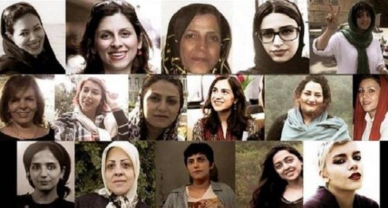 سجينات إيرانيات يرفضن اعتقال أمهاتهن المحتجات