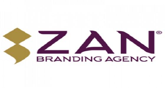 مؤسسة زان توفر وظائف إدارية للجنسين