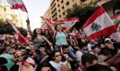 بالفيديو: ألعاب نارية ودبكة..هكذا احتفل اللبنانيون باستقالة الحريري