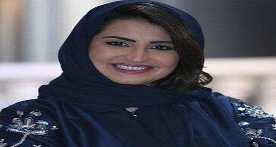 سمر المقرن بعد عودتها من لبنان: الحمد لله أني سعودية