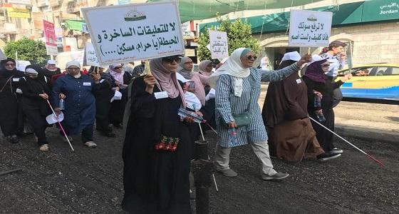 المركز السعودي لتدريب وتأهيل الكفيفات ينظم مسيرة توعوية بمناسبة اليوم العالمي للعصا البيضاء.