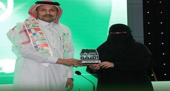 آل الشيخ يتدخل في شكواها وأمير جازن كرمها.. من هي المنقبة التي أثارت دفاع الجميع؟