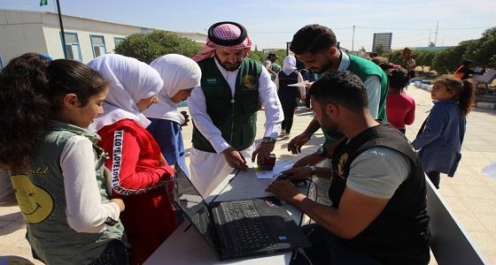 مركز الملك سلمان للإغاثة يواصل مساعداته الانسانية في مخيم الزعتري