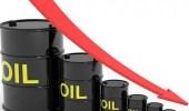 هبوط أسعار النفط من جديد وسط جو من التشاؤم بشأن الاقتصاد العالمي