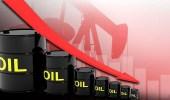 النفط يهبط بعد زيادة المخزونات الأمريكية بأكثر من المتوقع