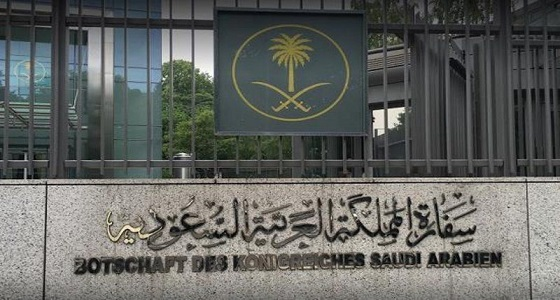 سفارة المملكة بتيرانا تصدر بيان هام للمواطنين بعد زلزال ألبانيا العنيف