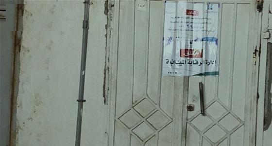 بالصور.. ضبطعمالة مخالفة تصنع مشغولات الذهب في منزل شعبي بالقنفذة