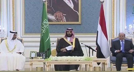 بالفيديو.. لحظة التوقيع على وثيقة اتفاق الرياض