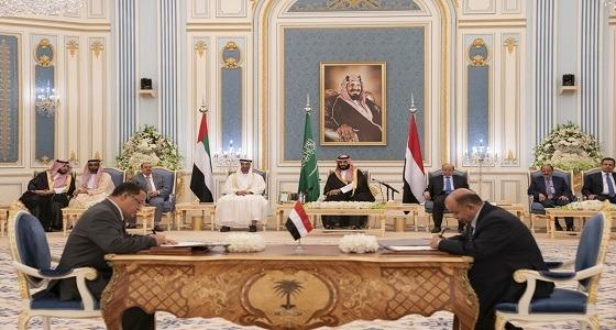 تفاصيل التوقيع على وثيقة اتفاق الرياض برعاية سمو ولي العهد