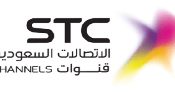 شركة قنوات الاتصالات السعودية تعلن عن وظائف خالية