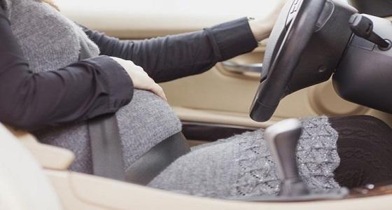 نصائح هامة لأمان وراحة المرأة الحامل عند قيادة السيارة