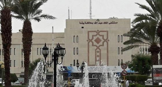 تدشين فعاليات اليوم العالمي للأشعة بمستشفى الملك عبدالله في بيشة