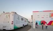 «صحة الرياض» تطلق حملة للتبرع بالدم في واجهة الرياض