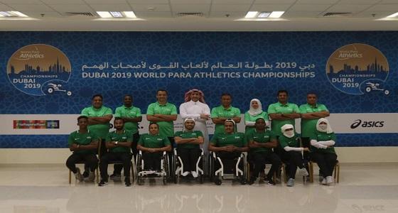 المنتخب السعودي لألعاب القوى لذوي الإعاقة يختتم تحضيراته للمشاركة في بطولة العالم بدبي
