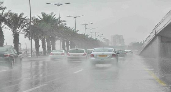 حالة الطقس المتوقعة في المملكة غدا الخميس