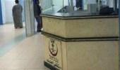 لعدم دقة المواعيد..إحالة موظف بمستشفى العارضة للتحقيق