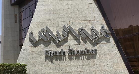 198 وظيفة شاغرة للجنسين في غرفة الرياض