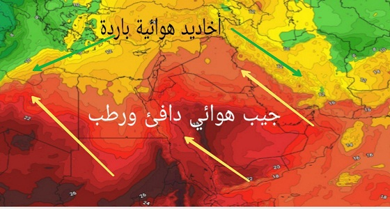 حسن كراني: الاستقرار يودع الأجواء.. وأمطار وبرد ورياح خلال 72 ساعة