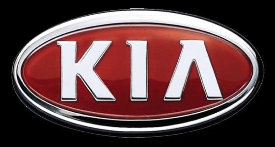 بالفيديو.. «كيا» تستعد للكشف عن سيارتها المذهلة خلال أيام