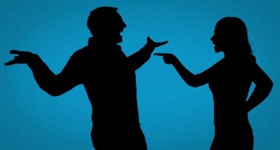 عربي يشكو من تعنيف زوجته له على مدار 20 عامًا