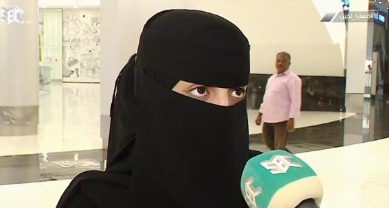 بالفيديو..ردود أفعال متباينة حول تفتيش جوال الزوج