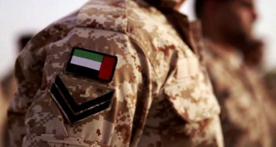 استشهاد جندي إماراتي من المشاركين بعاصفة الحزم